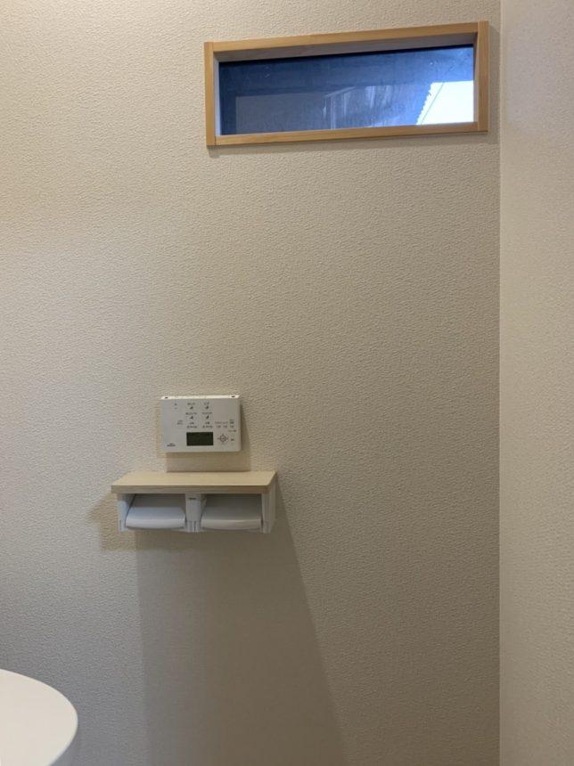 トイレ増設工事 リフォームトイレ 改築工事