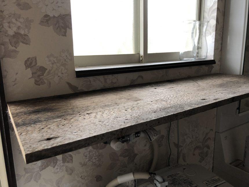 古材シェルフ 洗面室シェルフ