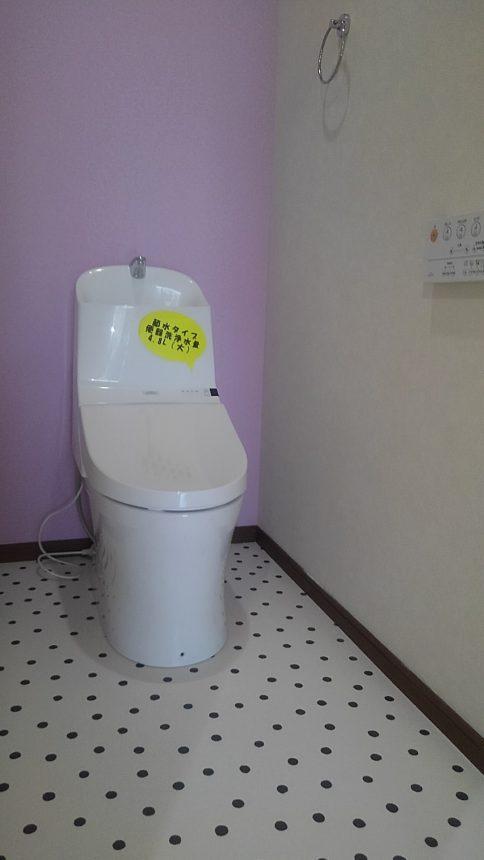 トイレインテリア トイレ内装 クッションフロア