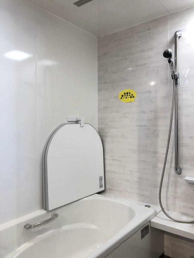 鋳物ホーロー浴槽 プレデンシア