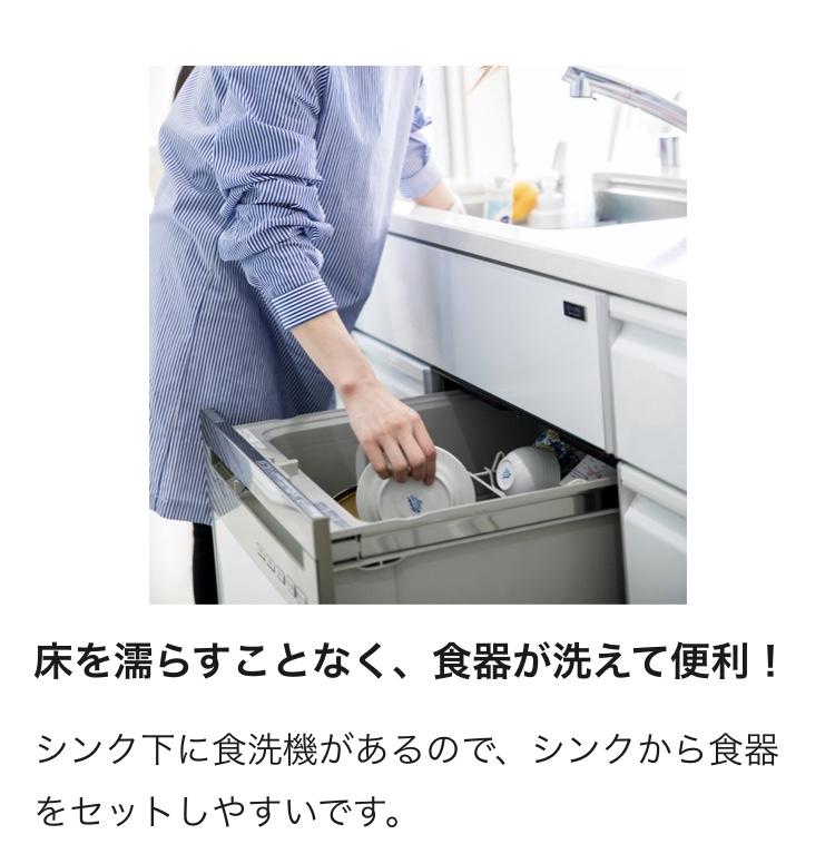 タカラ システムキッチン